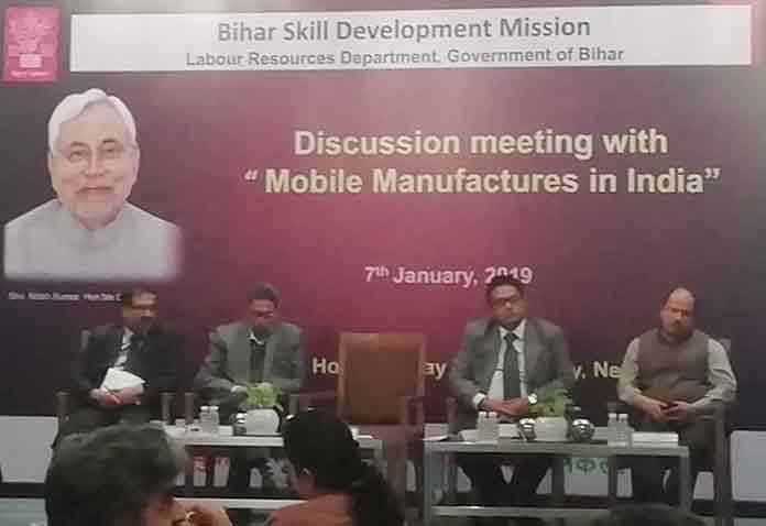 With the aim to attract mobile manufacture to Bihar, Bihar Skill Development Mission (BSDM) held a Mobile Manufacturers Conclave in New Delhi.