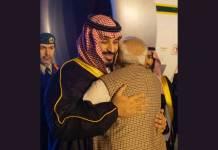 Prime Minister Narendra Modi receives Saudi Crown Prince Salman at the New Delhi IGI airport. (Photo: Twitter/@spagov)