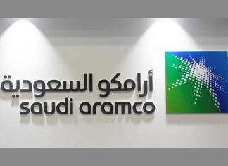 Saudi Aramco Energy Ventures invests in Earth Science Analytics