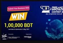 Freelancing Innovation Contest 2021
