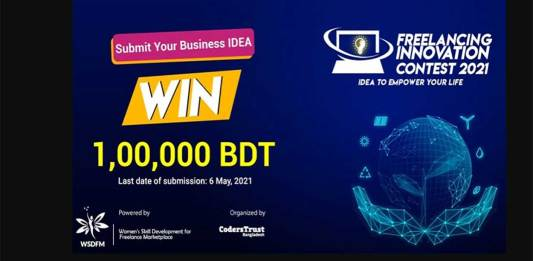 Freelancing Innovation Contest 2021