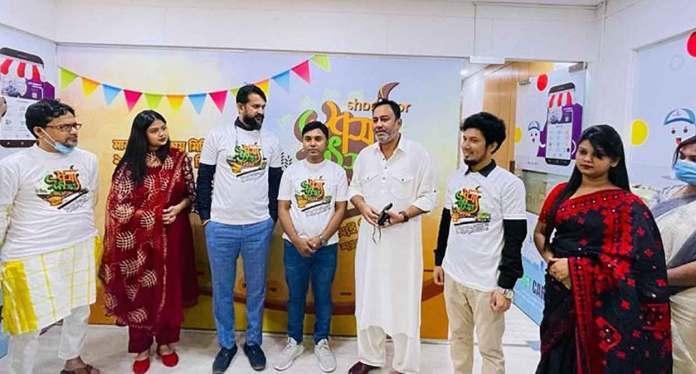 Shodagor.com organises Bangladesh's first online 'Grain Festival 2021'