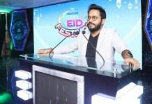 Walton Eid-Ul-Azha campaign