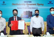 Bangladesh: Walton to export AC in Maldives