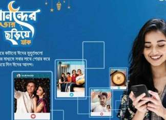 Samsung Bangladesh rolls out attractive offers on smartphone sale ahead of Eid