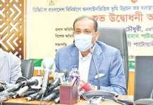 Bangladesh Land Minister Saifuzzaman Chowdhury
