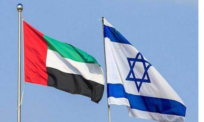 Rewriting diplomacy moves, Israel opens embassy in UAE_