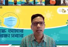 Bangladesh Information and Communication Technology (ICT) Zunaid Ahmed Palak