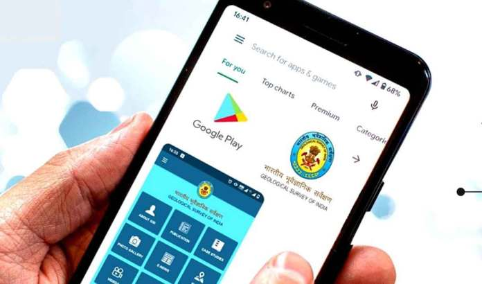 Geological Survey of India is expanding the functionality of its mobile app in order to raise awareness about its work