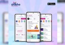 Shikho