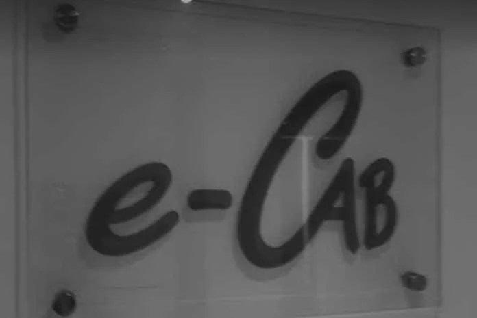 e-Commerce Association of Bangladesh (E-CAB)