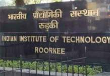 Indian Institute of Technology, Roorkee