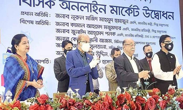 Bangladesh- BSCIC goes digital, launches online marketplace for Cottage MSMEs