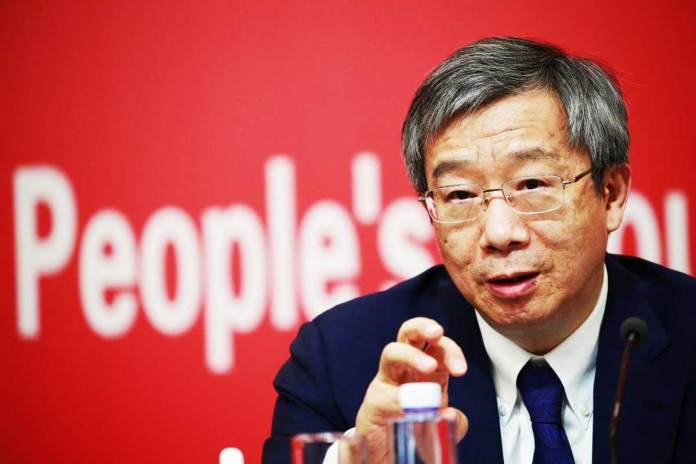 Chinese central bank governor Yi Gang