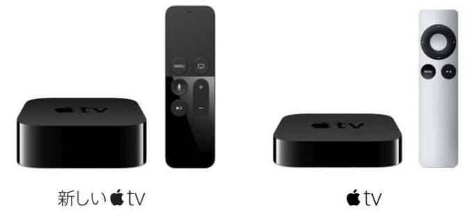 新しいApple TV(左)と第3世代Apple TV(右)