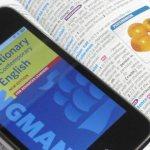 ロングマン現代英英辞典(LDOCE5)のDVD辞書をディスクなしで使うには