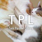 TaskScheduler.FromCurrentSynchronizationContextメソッドでTask実行後にUIを操作する