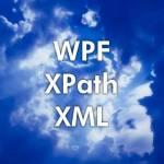 WPFでXML要素をXPath条件指定でバインディングする
