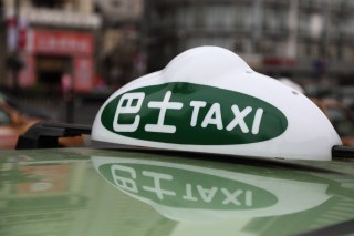 Shanghai taxi image via Shutterstock