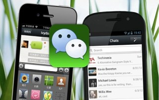 WeChat screenshots via Flickr