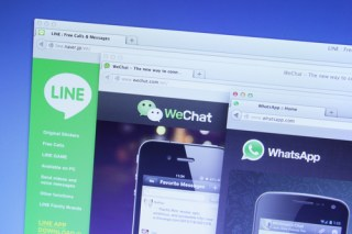 Will WeChat remain the dominant messaging service in China? (Image via  Shutterstock)