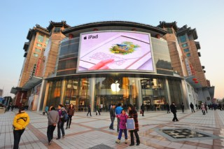 The Apple store in Beijing (image via Shutterstock)