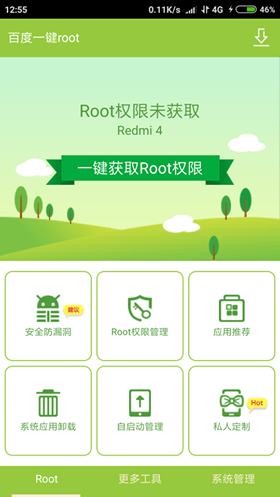 Rooting Android with Baidu Root Apk