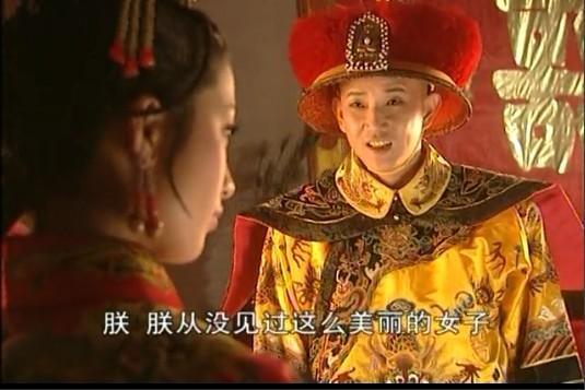 孝誠仁皇后