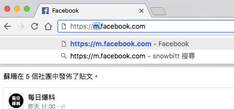 網址列www改為m
