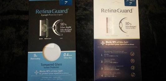 RetinaGuard視網盾保護貼