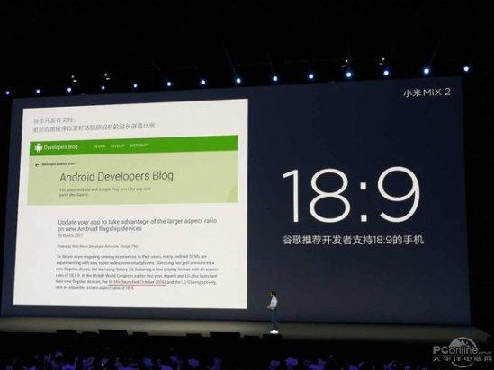 小米Mix2手機溝通過後,谷歌終於不再簡直屏幕長寬比了,甚至還倡導開發者開發18:9的應用等