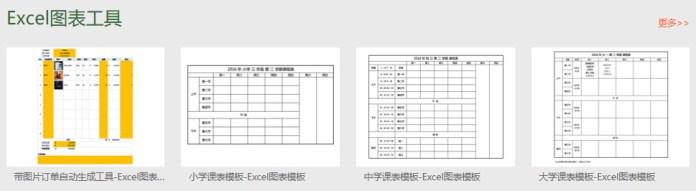 EXCEL試算表