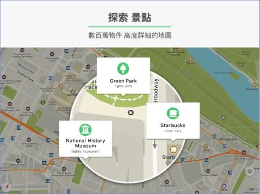 MAPS.ME – 免費離線地圖與GPS導航,規劃自己的路由