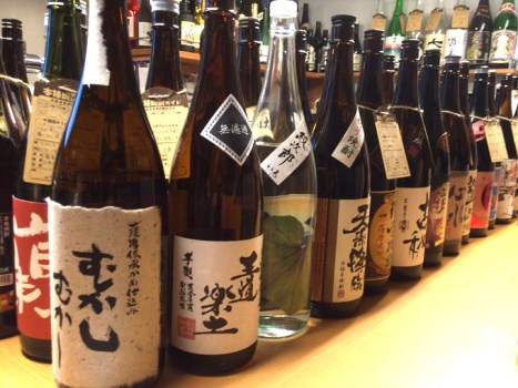 酒放題 燒酒盡情(しょうちゅうざんまい)/燒酒