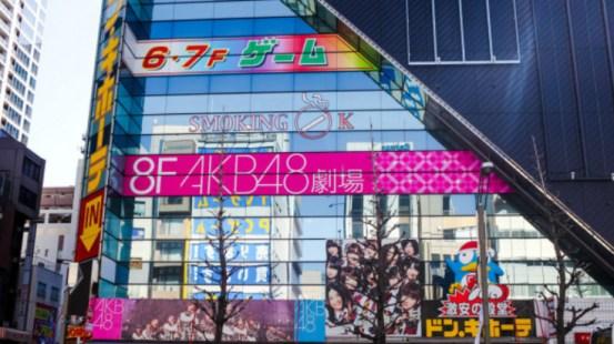 秋葉原電臺會館 東京購物攻略