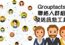 Grouptacts