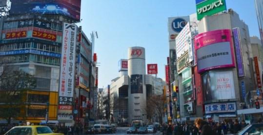 Shibuya澀谷109特色