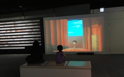 新北動畫故事館