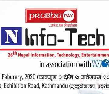 can-infotech-2020