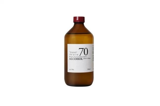株式会社越後薬草 YASOアルコール70