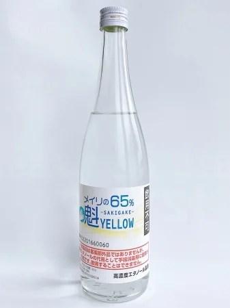 明利酒類株式会社 メイリの65% 魁YELLOW