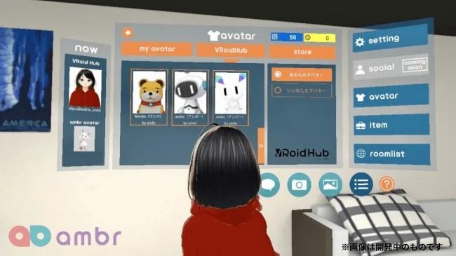 "VR SNS""仮想世界ambr"""