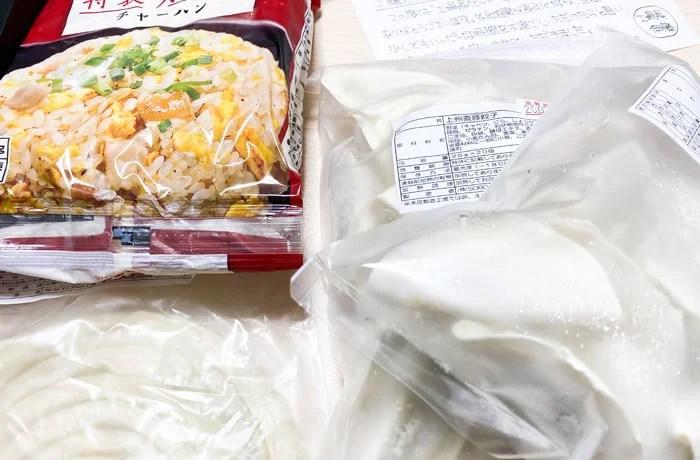 餃子の工場直売所新宿餃苑
