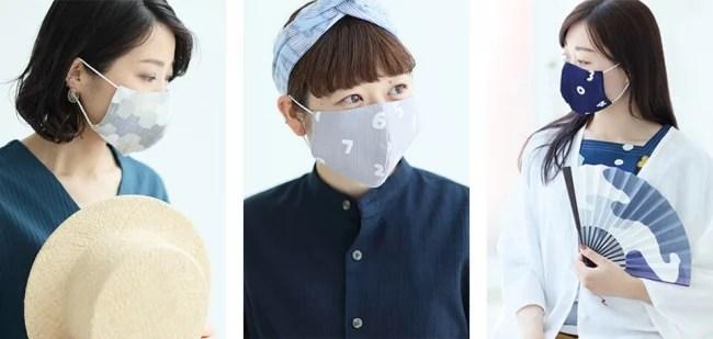 SOU・SOU テキスタイルマスク