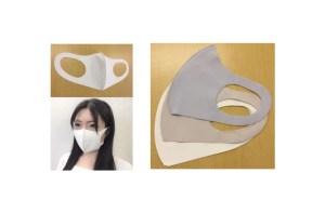 イオン、洗って使えるフィットマスク(吸放湿・接触冷感・UV 遮へい生地使用)
