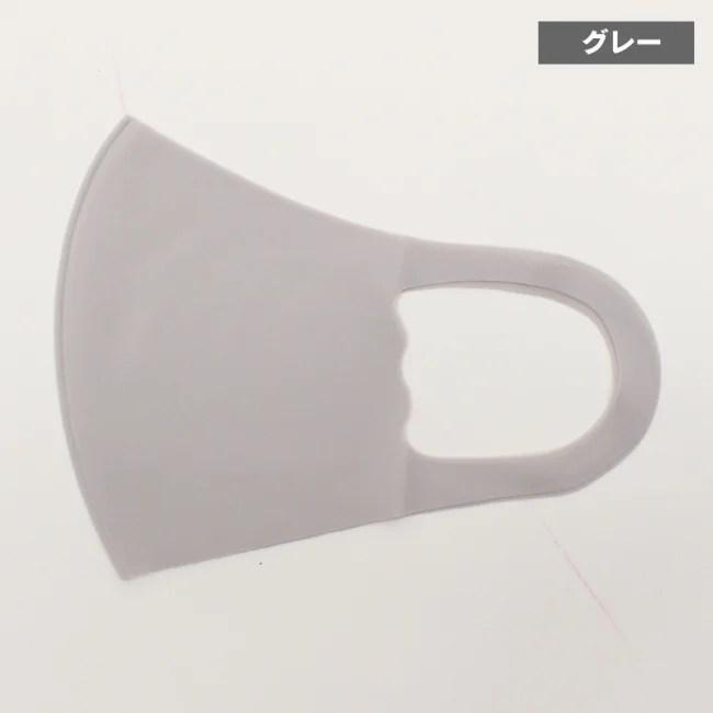 ヒロ・コーポレーション、冷感マスク 小さめサイズ