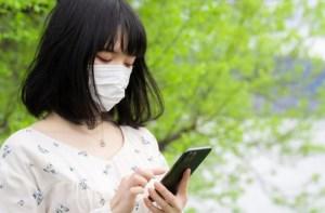 2020年6月の月間マスク人気ランキング