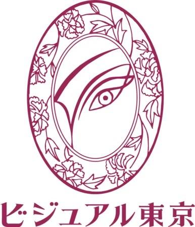 株式会社ビジュアル東京