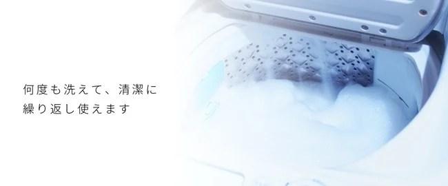 日本製、ナノ抗菌マスク