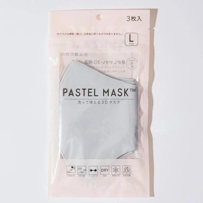 クロスプラス、3Dカラーマスク「PASTEL MASK(パステルマスク)」男性向け